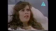 Опасна любов-епизод 82(българско аудио)