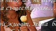 Giorgos Giannias - Den thelw na se xasw - Не искам да те губя
