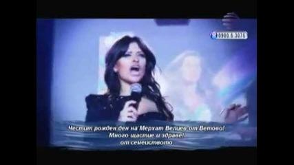 Преслава - Лудата дойде ( Tv-rip )