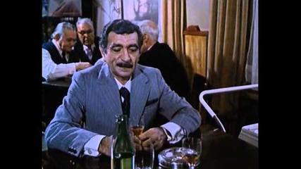 Сиромашко лято (1973)