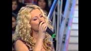 Aleksandra Bursać - Lepotan (zvezde Granda 2008_2009 - 31.01.2009.)