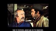 Severino / Северино (1978)