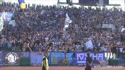Една страна - България! Един отбор - Левски!
