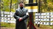 В памет на руските националисти