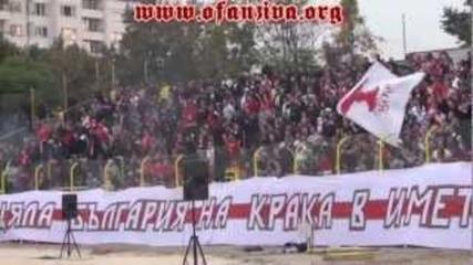 Ofanziva: Botev Plovdiv - C S K A Sofia (27.10.2012)