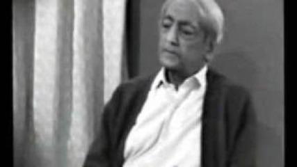 Джидду Кришнамурти и Дэвид Бом. Беседа №5