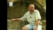 Тайните на древните траки (част 2)