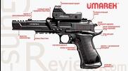 Race Gun, Umarex