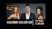 Kaderimin Yazildigi Gun * Денят, в който беше написана съдбата ми еп.13