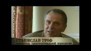 Мистические Путешествия - Эдуард Сагалаев