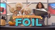 """weird Al"" - Yankovic - Foil (пародия на ""royals"" - Lorde)"