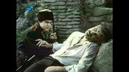 Капитан Петко Войвода - Епизод 11