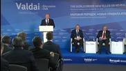 Владимир Путин на заседании международного дискуссионного клуба Валдай 2014