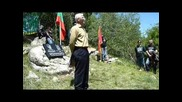 Доспат 1-3.07.2011г. Граничарите на България (by nakatagsm)