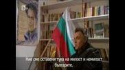 Българите в Македония преследвани-до кога?