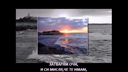 Xristos Kiprianidis - Den antexo M & M