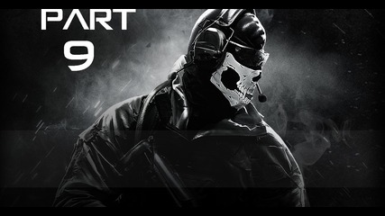 Call of Duty Ghosts Gameplay Walkthrough Part 9