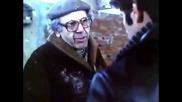 Характеристика (1986)