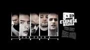 Camorata feat. Varna Sound, Splendata, Daskala - Boen Club 2