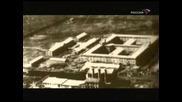 Япония. Фабрика смерти. Отряд 731. Документальный фильм.