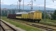 Локомотив 07 087 с кантарен влак
