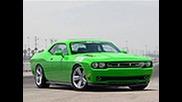 Това се казва Кола Dodge Challenger