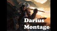 Дариус