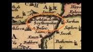 Скитопол-scythopolis-02-гети-гот в Палестина