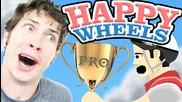 Happy Wheels - I Am A Pro
