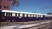 Orient express с локомотив 44 105