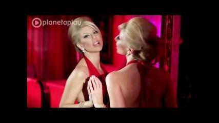 Нелина - Жадна за любов жена (hd Video)
