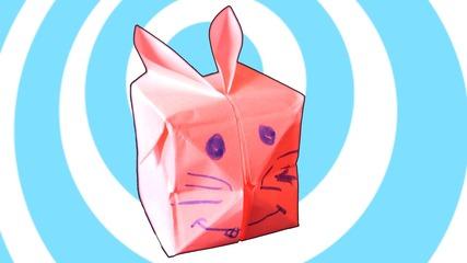 Как да си направим оригами зайче