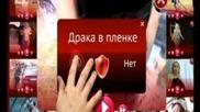 Премиера: Очень грубо для Ю-тюба [04] (2012) Украинско телевизионно шоу, 22 минути смях
