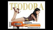 Теодора - Бройките