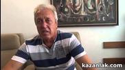 Данчо Данчев за искането на Мвр да остави без полицейска охрана паметника на Шипка