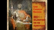 ,,златен век'' на българската култура при цар Симеон