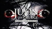[horror, Funny] Ju On The Grudge (pc) - Part 5