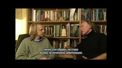 Освобождаване на световната история - Греъм Ханкок