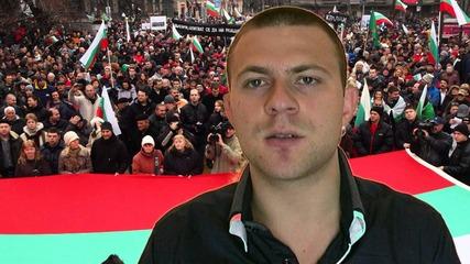 Протест и нито крачка назад!!! За истинска промяна!!! За нас, за България!!!