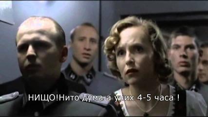 Когато Хитлер разбира ,че няма конспект . (много Смях)