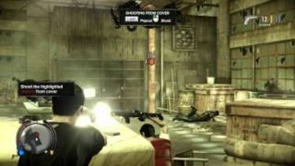 Sleeping Dogs - My Gameplay 720p