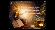 Рождество Христово - Christmas