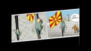 Македония против България (заедно можем повече!)
