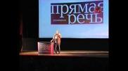 Гоголь. В поисках второго тома, лектор Дмитрий Быков