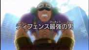 Metal Fight Beyblade Zero-g Episode 19 - най-силният човек на отбраната