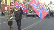 Руски марш за Новорусия - Москва 2014