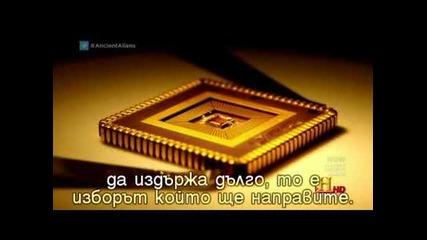 Извънземни и златни храмове