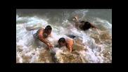 Кукурутка - Спасители на плажа