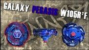 Galaxy Pegasis W105r