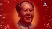 Мао, Китайская Сказка 2/4 Ученик волшебника